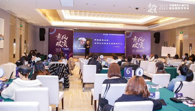 乘风破浪――2021中国婚纱礼服行业