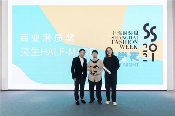 上海时装周完美落幕,法国LPG&